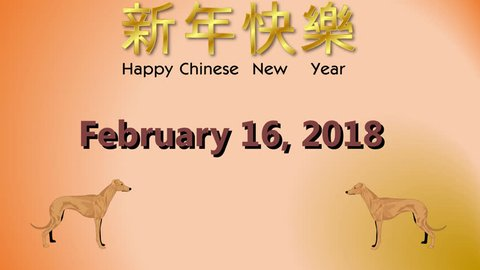 Chinese new year animation on gold background with picture of two gray hounds with the words Happy Chinese New Year under gold Chinese characters , along with animated text February 16, 2018, 2018 the