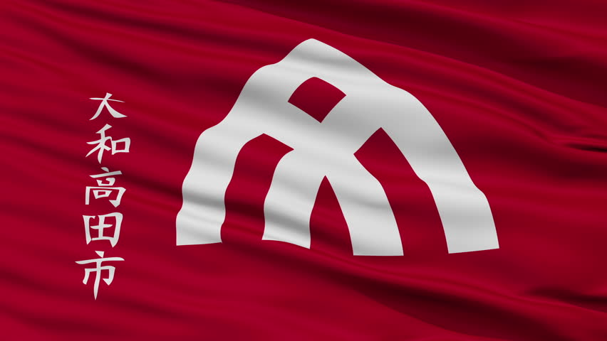 Yamatotakata close up flag, Nara prefecture, realistic animation seamless loop - 10 seconds long