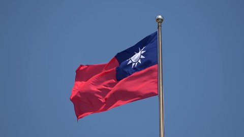 The official flag of the Republic of China (Taiwan)