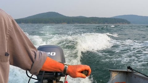 Speedboat Outboard Engine, Small Boat Motor, Slow Motion Water View