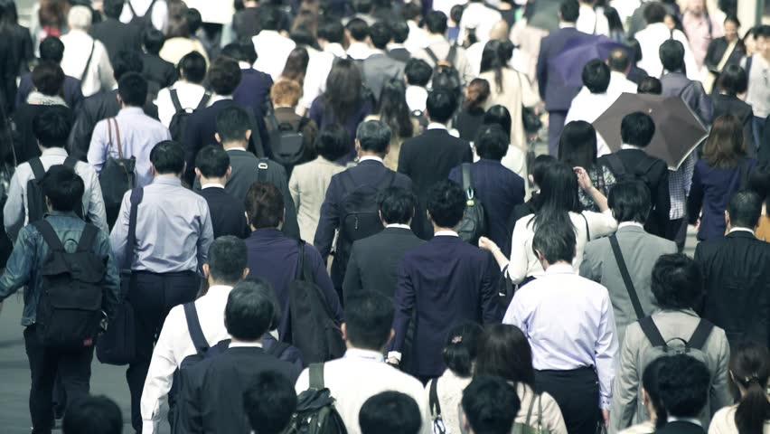 Business Tokyo Japanese | Shutterstock HD Video #1010969480