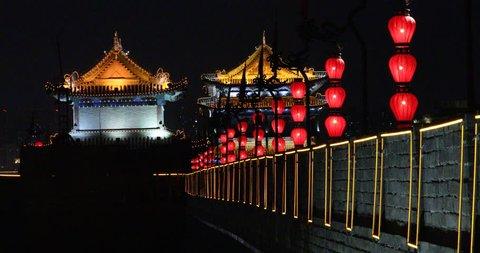 Old City Walls / Xian / China Landmarks illuminated at night. Taken from Old City walls.