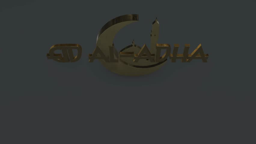 Eid al-Adha Ramadan Kareem Islamic holy festival 3D title render