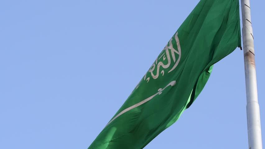 Saudi Arabia Flag Waving in The Sky