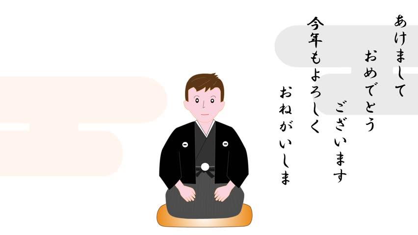 begrüßung in japan