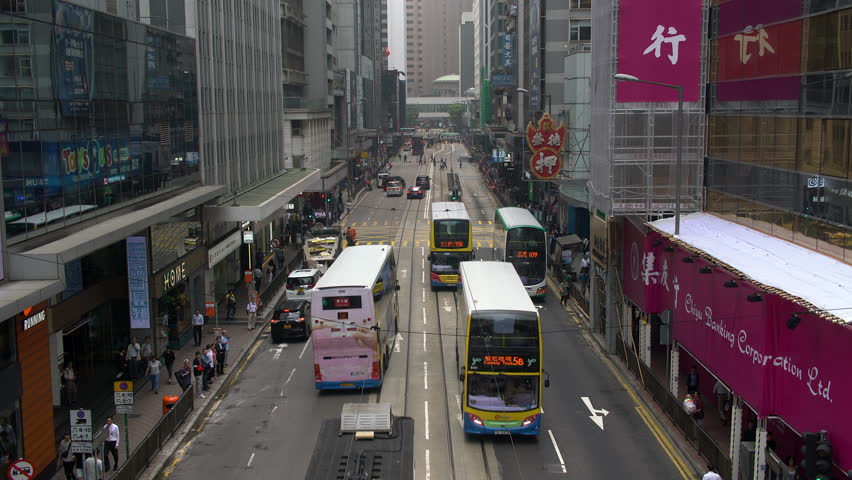 Busy Street in the Financial District on Hong Kong Island - Circa January 2018 | Shutterstock HD Video #1012698200
