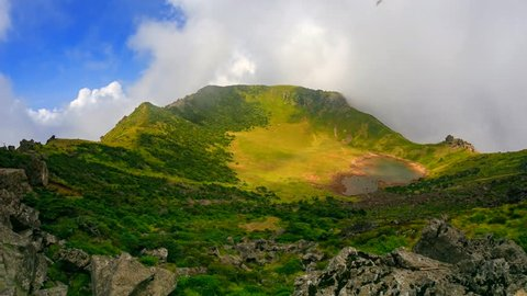 Hallasan volcano crater Beautiful view of on Jeju Island in South Korea.