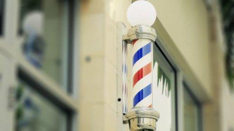 Classic barbershop barber pole spinning loop