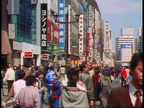 TOKYO, JAPAN, 1982, The Ginza, the main street and shopping district of Tokyo