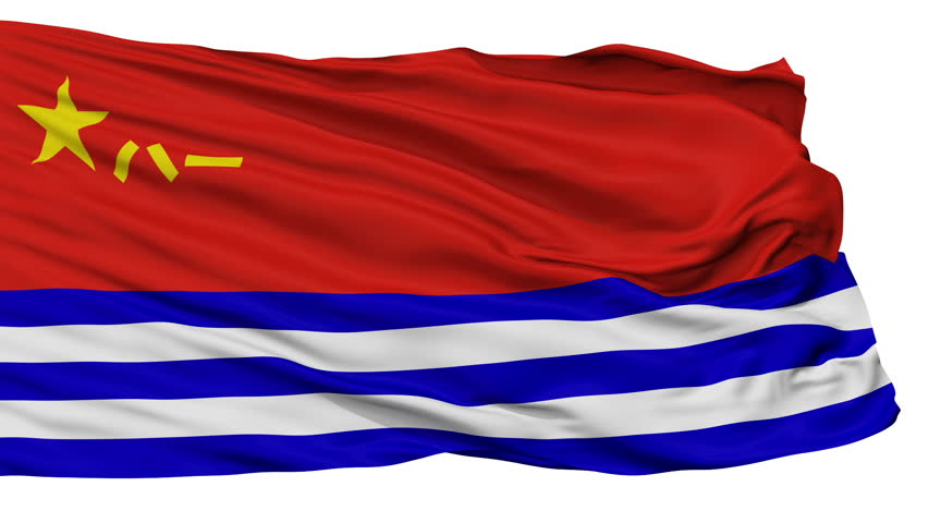 Naval Ensign Of Peoples Republic Of China Flag, Isolated View Realistic Animation Seamless Loop - 10 Seconds Long