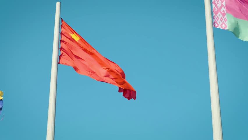 real Chinese flag. China flag