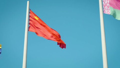 real Chinese flag. China flag