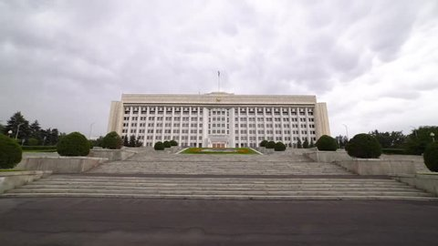 The building of the city administration in the city of Almaty. The Republic of Kazakhstan. Akimat of Almaty city at the Republic Square