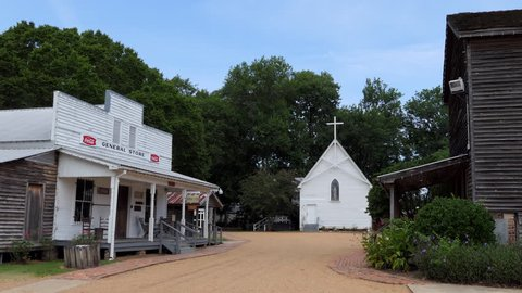 JACKSON, MISSISSIPPI / USA - JULY 2018: The Mississippi Agriculture & Forestry Museum in Jackson, Mississippi, United States. Small old town from the 1920s with church, school and store buildings