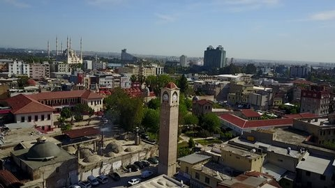Adana Big Clock Tower