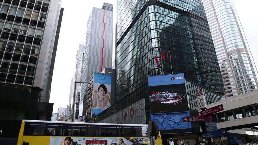 c3505a4b14 Hong Kong - Circa June, Stock Footage Video (100% Royalty-free) 10191500 |  Shutterstock