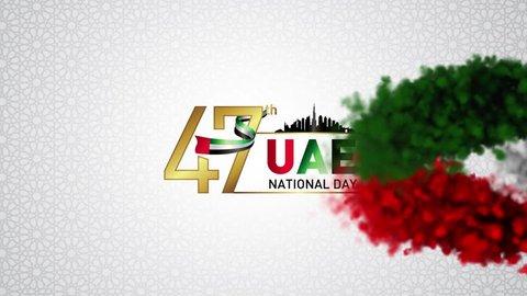 United Arab Emirates National Day Calibration Video, Smoke Effect Animation Uae Flag Color with Arabic Pattern Background