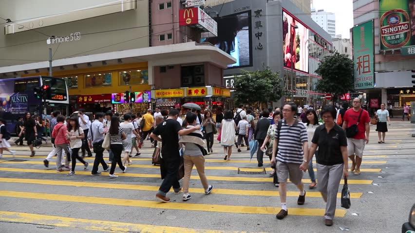 5598c665e1 Hong Kong - Circa June, Stock Footage Video (100% Royalty-free) 10199420 |  Shutterstock