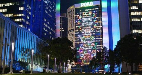 Admiralty, Hong Kong - 04 December 2018- Hong Kong building with christmas decoration