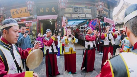577777fe2 Traditional Chinese Street Music Performance. Traditional street music  performance at Pingyao ancient walled city.
