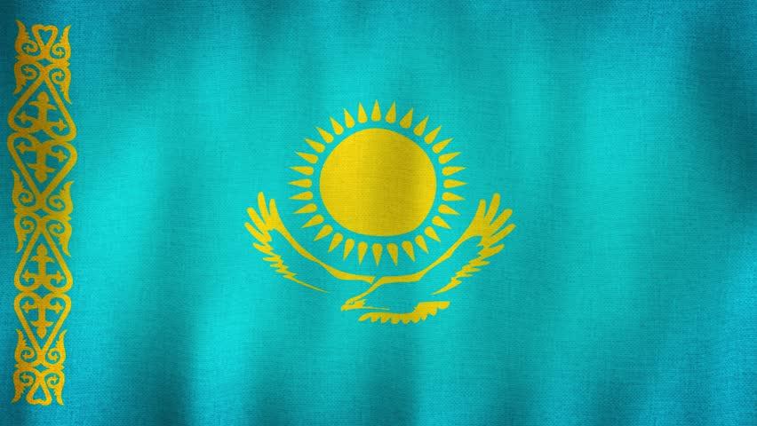 для белья картинки флаг казахстана узорами фотографии уже оформленных