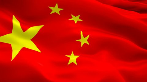 Chinese flag Closeup 1080p Full HD 1920X1080 footage video waving in wind. National 3d Chinese flag waving. Sign of China seamless loop animation. Beijing Chinese flag HD resolution Background 1080p