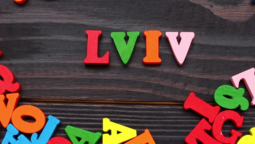 The word lviv with colored letters | Shutterstock HD Video #1025476850