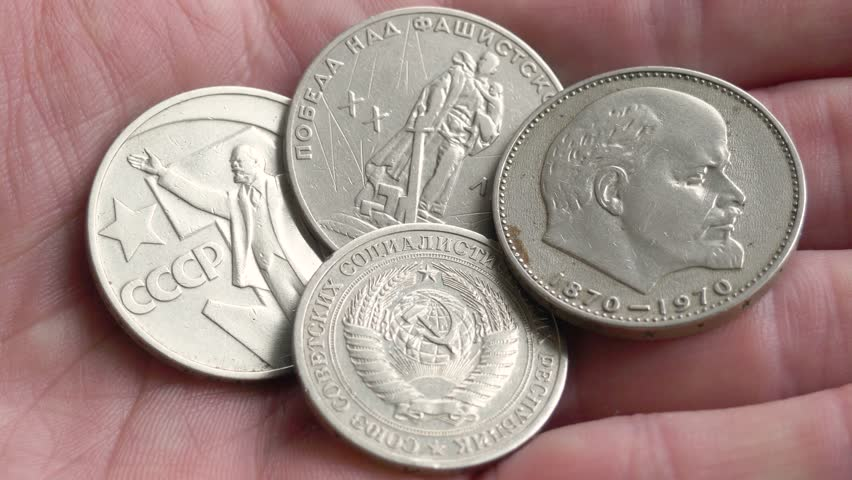 Old coins of the USSR value of one ruble. | Shutterstock HD Video #1027082810