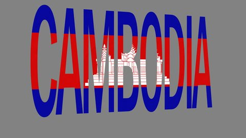 """The animated letters of the word """"Cambodia"""" in national colors are fluttering like a flag in the wind. This clip has an additional alpha matte that allows to get the background transparent."""