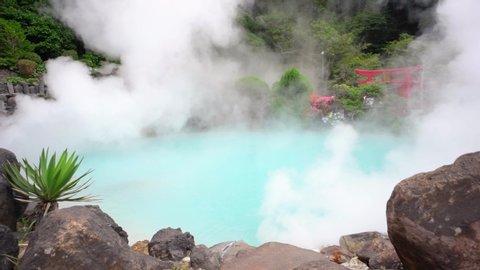 Umi Jigoku natural hot spring, sea hell, blue water and hot in Beppu, Japan