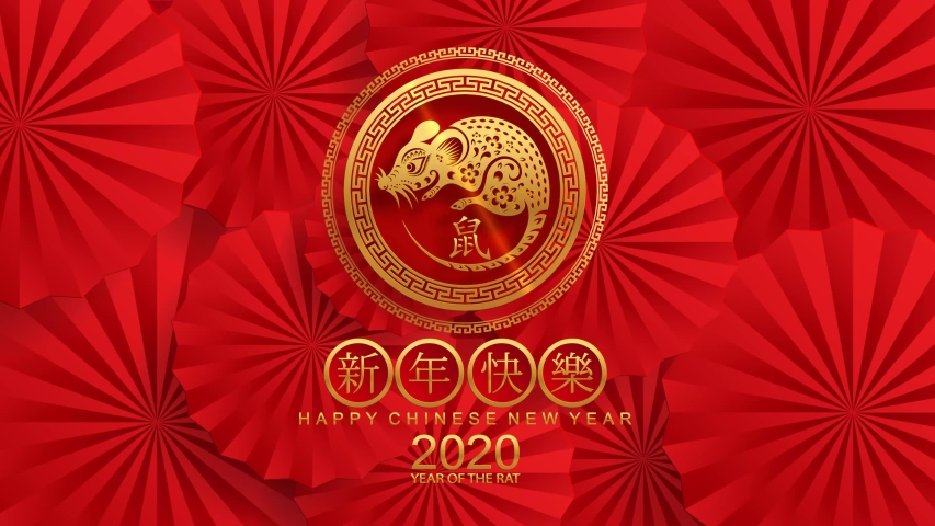 Asian New Year 2020.Happy Chinese New Year 2020 Stock Footage Video 100 Royalty Free 1034177360 Shutterstock