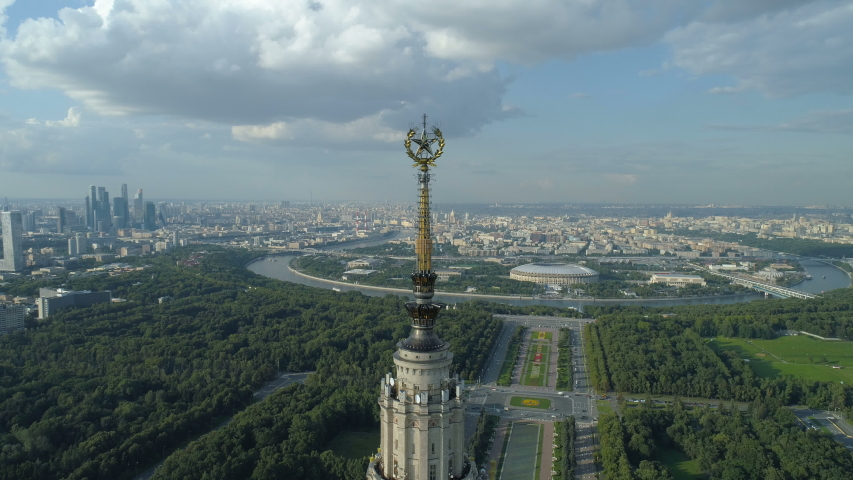 Aerial view of moscow state university and the park in Moscow | Shutterstock HD Video #1034247740
