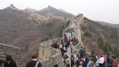 Beijing / China - 04 05 2017: The Great Wall of China, Badaling Section (Close to Beijing).