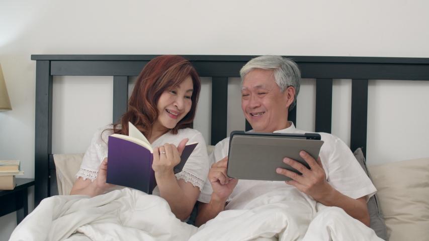 Husband Friend Share Wife