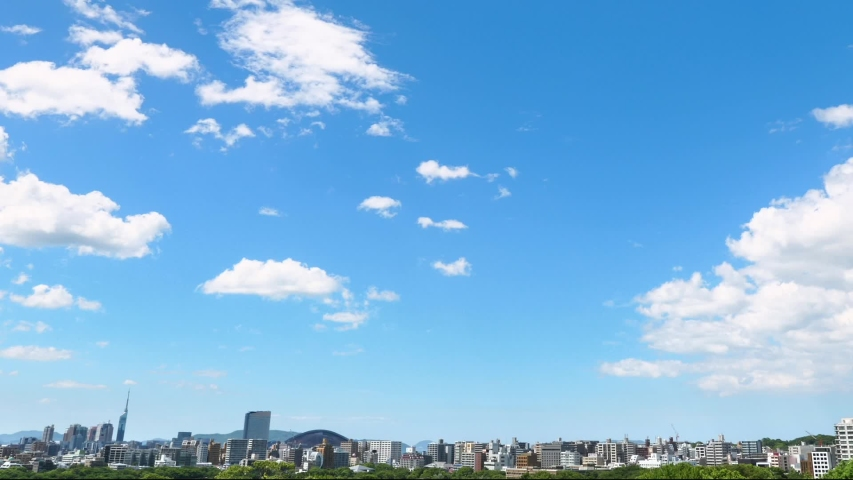Landscape of Fukuoka city in Japan | Shutterstock HD Video #1036776200