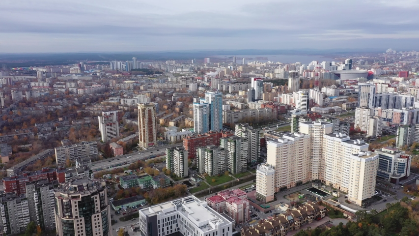 Top view of high-rise residential buildings in the center of Yekaterinburg. Russia | Shutterstock HD Video #1039075130