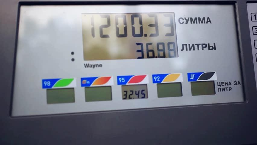 Header of benzine