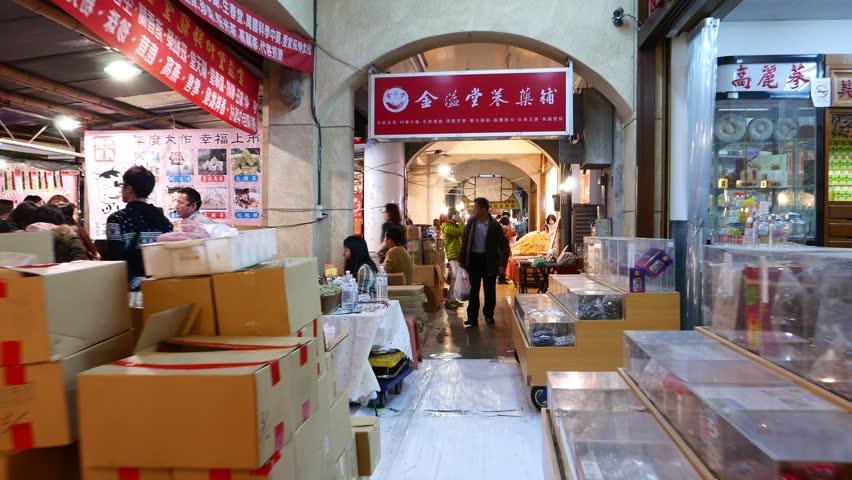 taipei taiwan february 11 2015 pov walk through market gallery many - Yellow Restaurant 2015