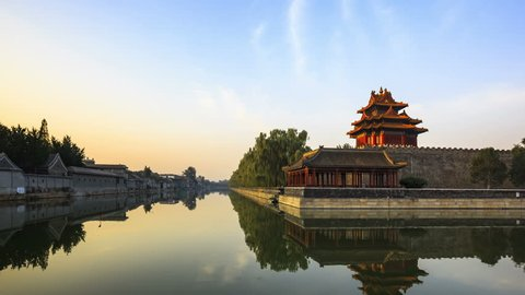 China Beijing, the Palace Museum (Forbidden City), outer moat at sunrise,4K time lapse.