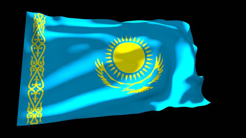 Картинка флаг казахстана анимация