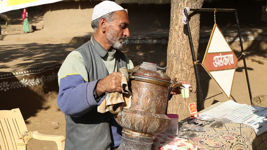 Header of Kashmiri
