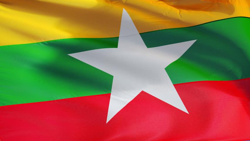 Flag Of Myanmar Background Seamless Loop Animation Stock Footage Video 6311201 ...