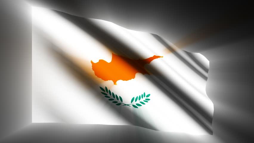 Cyprus waving flag with shinning reflections  - HD loop