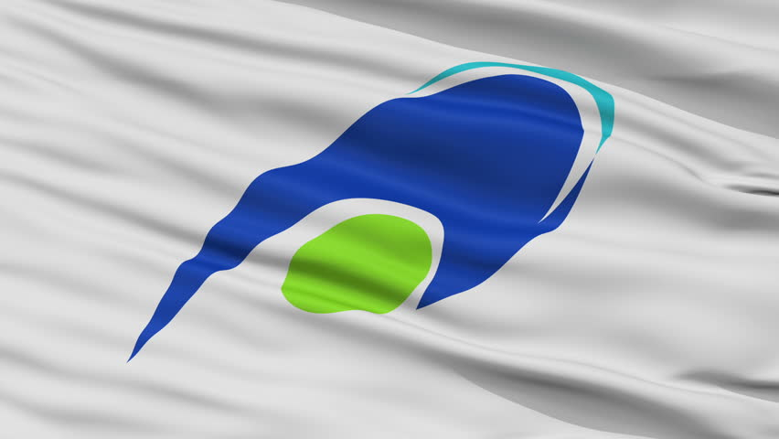Tsu Capital City Flag, Mie Prefecture of Japan, Close Up Realistic 3D Animation, Slow Motion, Seamless Loop - 10 Seconds Long