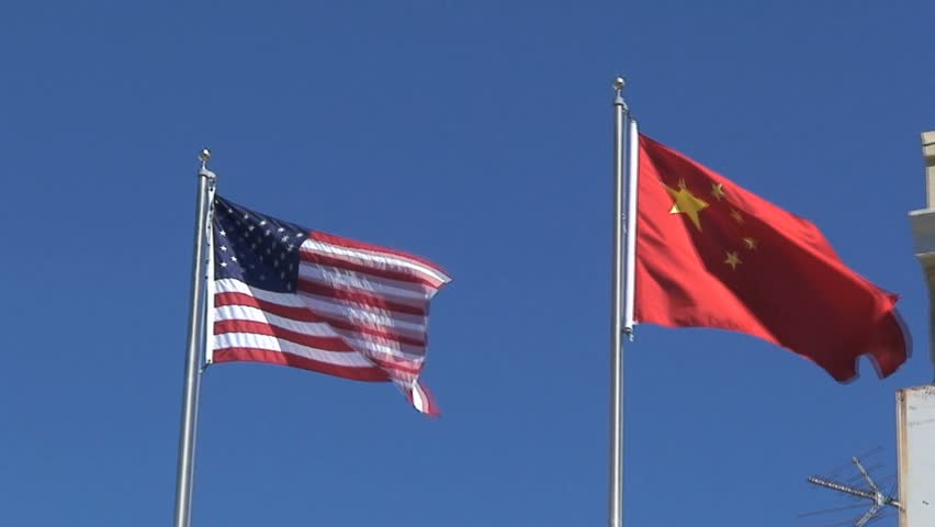State Of Vermont Map Reveals From The USA Map Silhouette Animation - China map in us flag