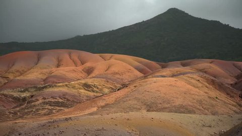 Seven colours of the earth,Chameral,Mauritius
