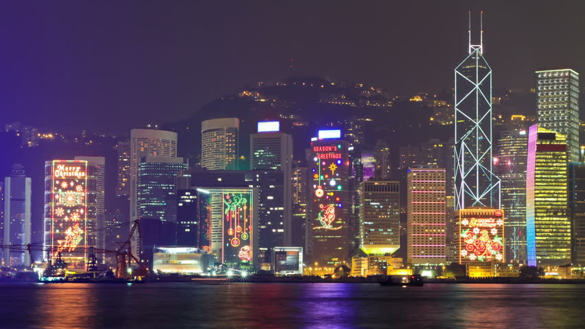 Skyscapers at Victoria's harbor, timelapse | Shutterstock HD Video #1860910