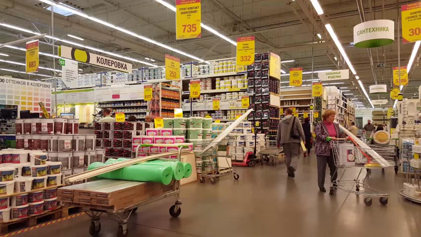 Amazing Moscow Russia September Interior Of The Leroy Merlin Store Leroy  Merlin Is French And Gardening Retailer Serving Thirteen With Stores Leroy  Merlin.