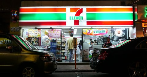HONG KONG, CHINA - CIRCA NOVEMBER, 2015: 7-Eleven shop. 7-Eleven is the world's largest operator, franchiser, and licensor of convenience stores with more than 50,000 outlets.