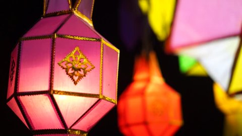 Colorful Lantern,The End of Buddhist Lent Day,Thailand,Asia culture,Buddhism tradition.